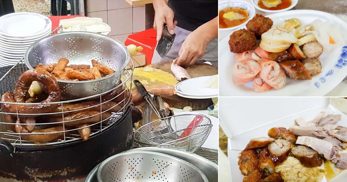 【台南美食】巷弄內的香腸熟肉|店家每天手工鮮作|台南小吃|舊沙卡里巴美食~~阿財點心