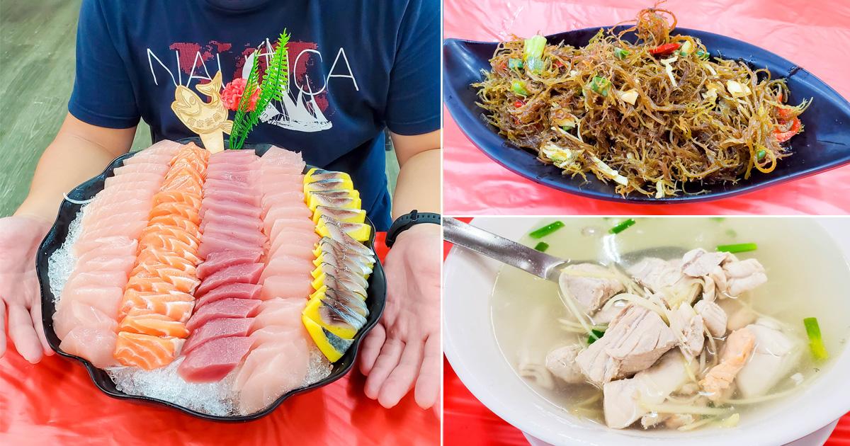 【墾丁美食】20片生魚片100元|鹿角菜當地名產|鮮魚湯150元大大一碗|後壁湖海鮮~~邱家生魚片