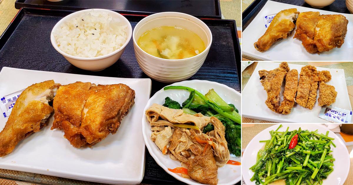 【台南美食】在地人的簡單簡餐|知名簡餐老店|中日式簡餐|炸雞腿便當|番茄牛腩火鍋~~左鄰右舍中日式簡餐