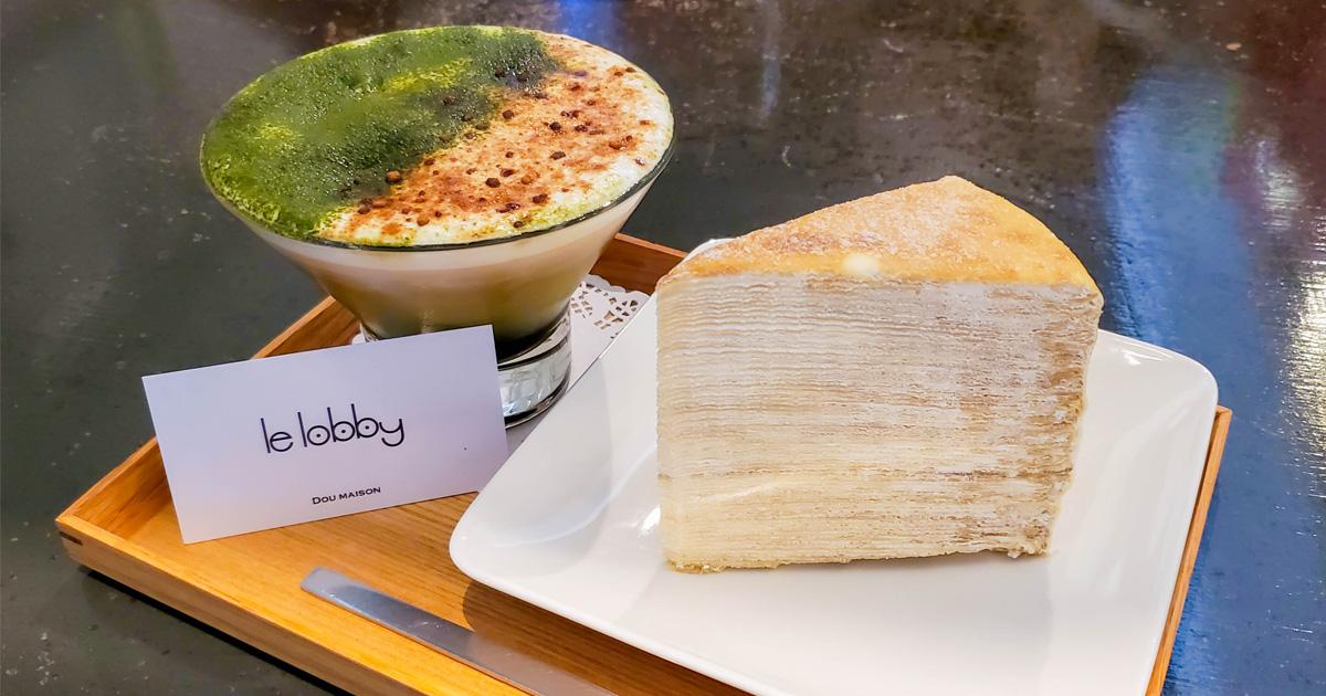 【台南美食】台南最高52層的千層蛋糕 千層界的101 搭配飲料更超值 兜空間千層蛋糕~~LE LOBBY咖啡文創