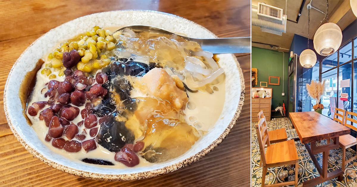【台南美食】台南最美的綠豆湯店|自煮食材|自熬紅豆湯|冬季限定熱食~~愛司綠豆湯