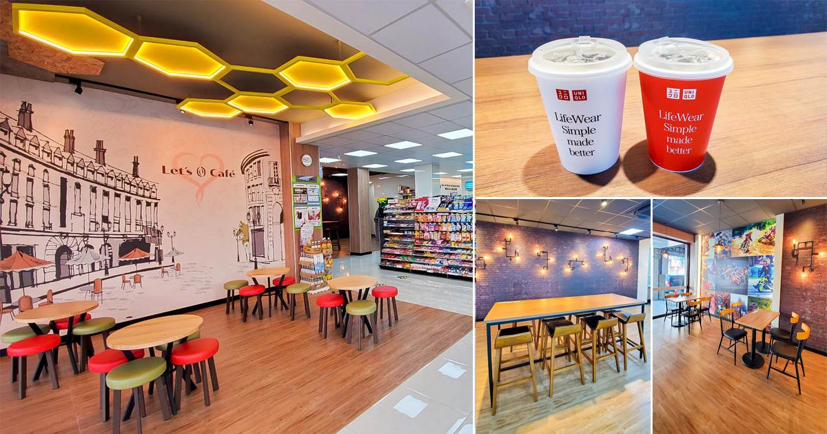【台南美食】台南第二美的全家超商 UNIQLO與全家聯名『LifeWear明日金句杯』 買咖啡送UNIQLO50元購物金 新開幕買百送衛生紙~~全家台南尊南店