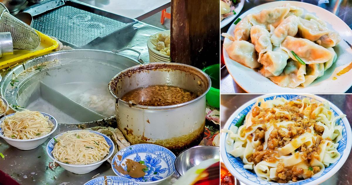 【台南美食】只能用非常便宜來形容|在地30年小吃麵店|水餃2元|餛飩湯10元|滷味隨意~~盧家麵食(里長乾麵)