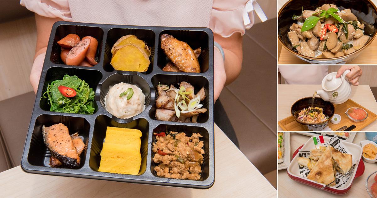 【台南美食】九宮格餐盒限定供應|日式茶泡飯|日式三杯雞套餐|外帶三份88折|焗烤壽司~~焗米g-me焗烤壽司