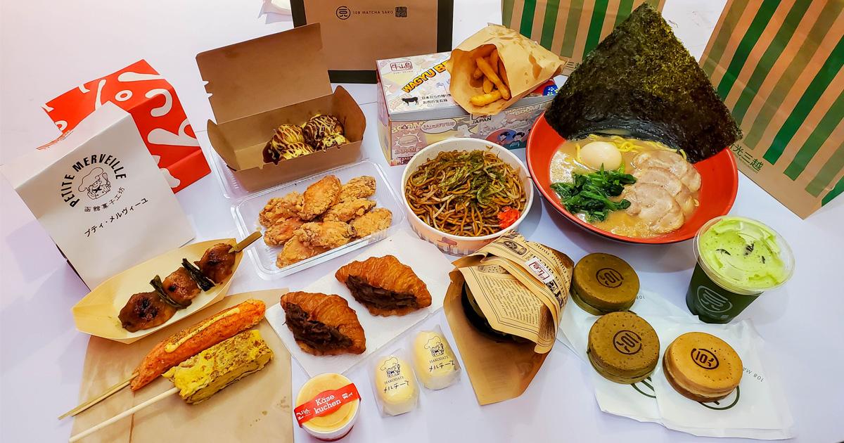 【台南日本展】日本八大地區必吃美食與必帶伴手禮|超人氣甜點大賞排隊名店重磅登場|粉絲享有百元美食抵用金~~新光三越台南新天地《第十回日本商品展》盛大登場!