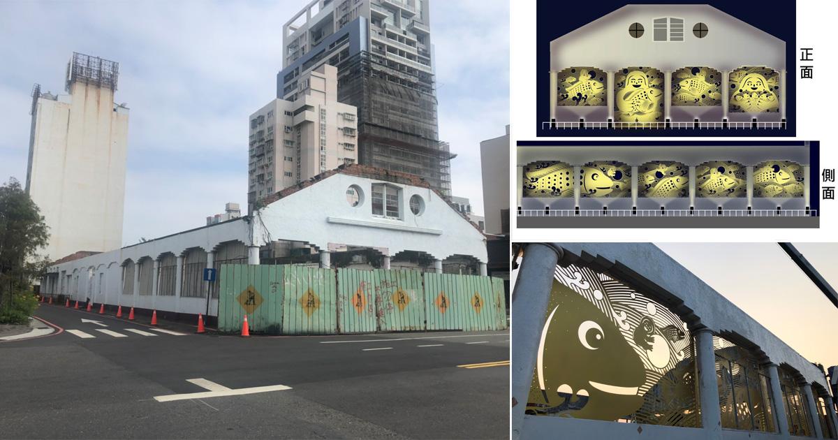 """【台南景點】""""舊魚市場""""外牆華麗變身,策展理念及構想首度曝光"""