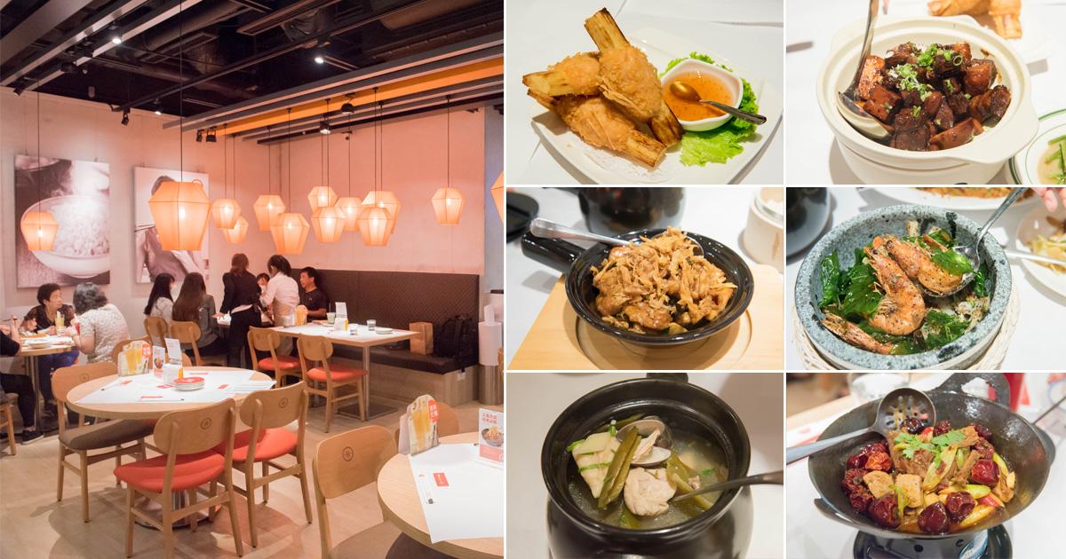 【台南美食】瓦城新品牌中菜料理 全部菜色都下飯 三款米飯無限吃到飽 知名中菜注入新潮的創意元素~~時時香