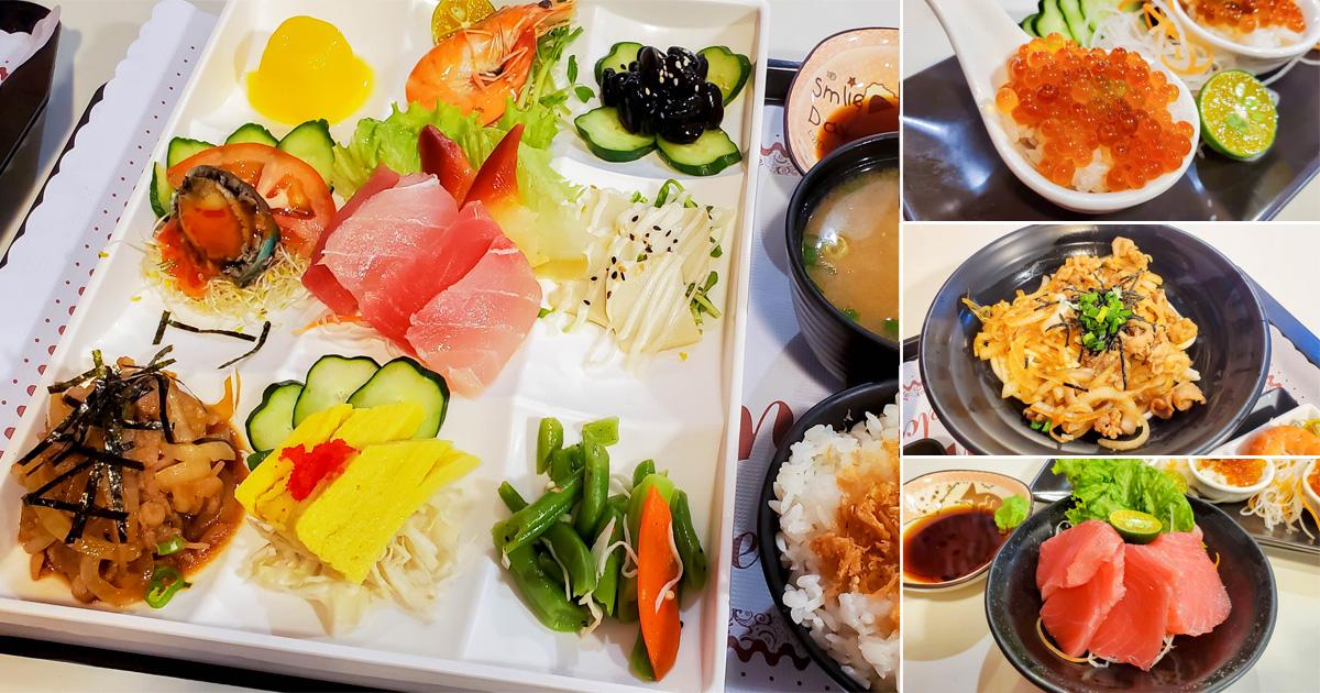 【臺南美食】台南日式料理|生食單點98元均一價|丼飯.定食85元起|生鮮海鮮丼198元|定食|刺身|丼飯~~久丼鍋物