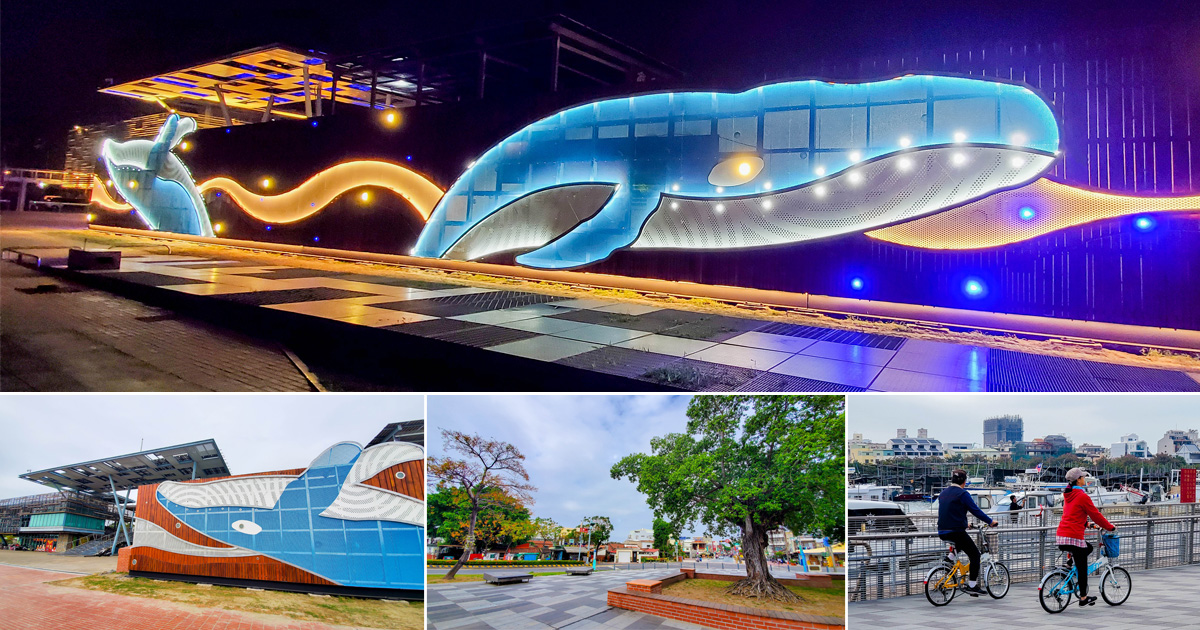 【臺南景點】安平新景點|鯨魚牆在這裡晚上點燈更顯亮麗|站在高台上欣賞港邊風情~~安平休憩碼頭(安平金城里活動中心)