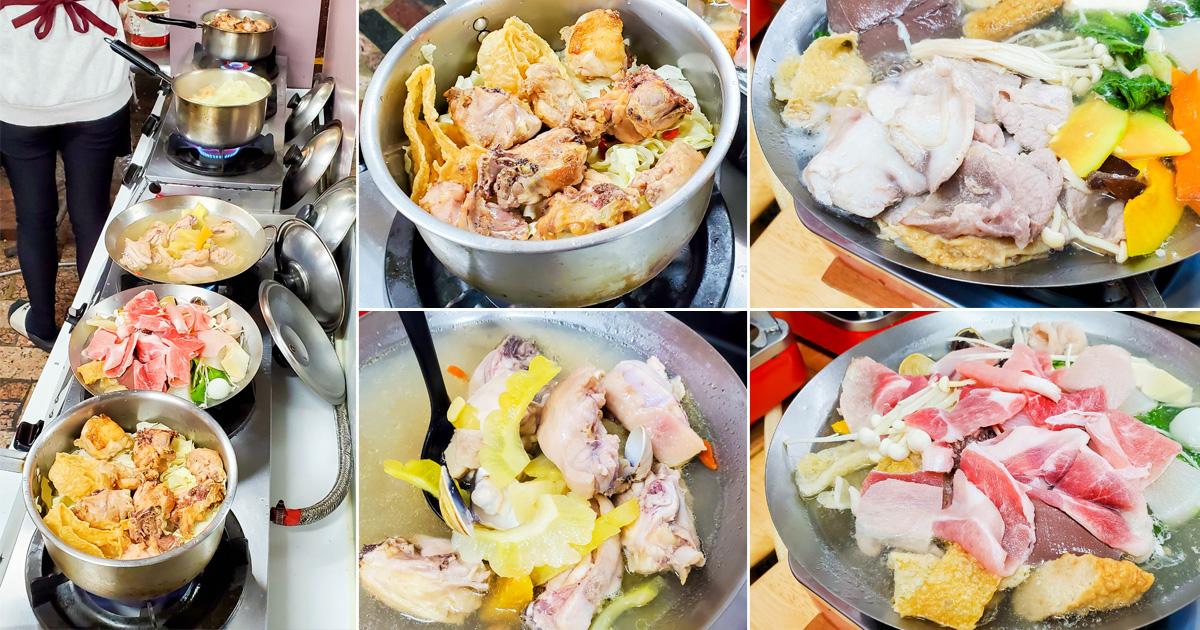 【臺南美食】料多實在小火鍋只要120元起|34款鍋底選擇|營業晚餐和消夜時段|假日加開中午時段~~一品鮮火鍋