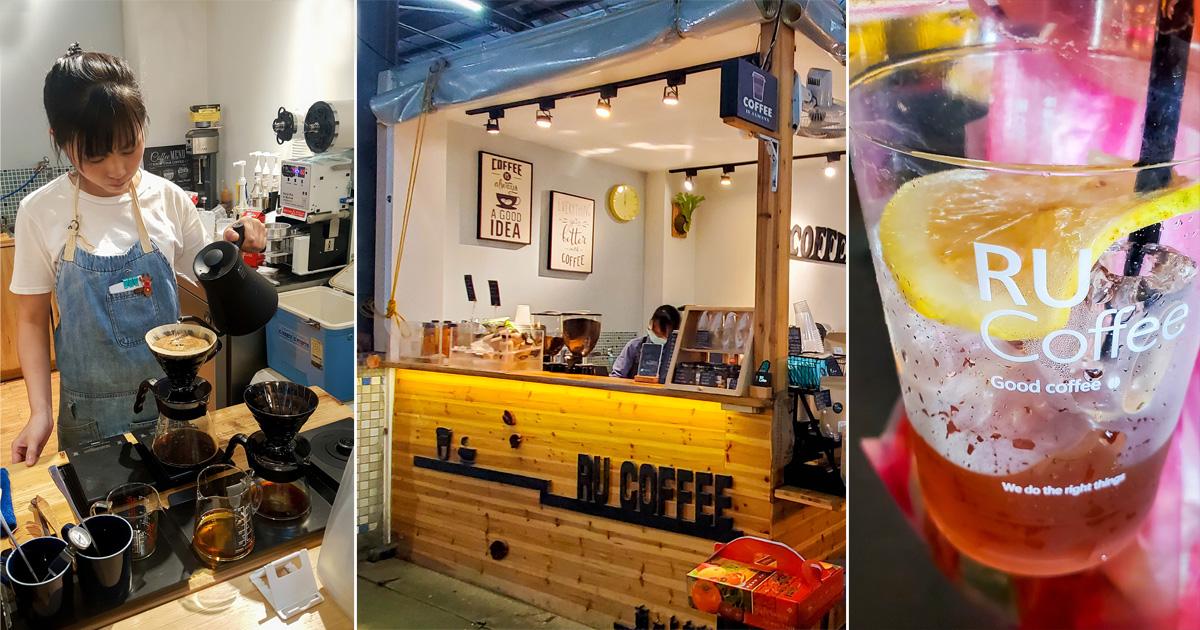 【臺南美食】咖啡味夾雜著叫賣聲 市場內的咖啡館 誰說市場不能賣咖啡 人聲鼎沸假日要排隊~RU咖啡