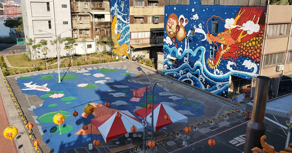 【臺南景點】河樂廣場旁打卡新景點| 600坪3D彩繪|中西區景點~~河景魚躍龍騰廣場