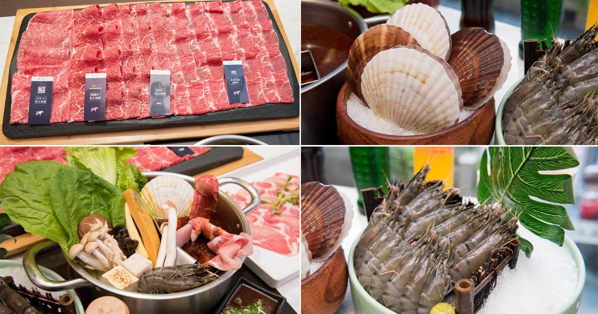 【臺南美食】和牛鍋物也太奢侈了|點套餐加碼送16隻草蝦|瓶裝飲料喝到飽|浮誇海鮮盤|25盎司大份量和牛和PRIME牛肉原肉現切|公司聚餐|情人約會~~花花世界鍋物