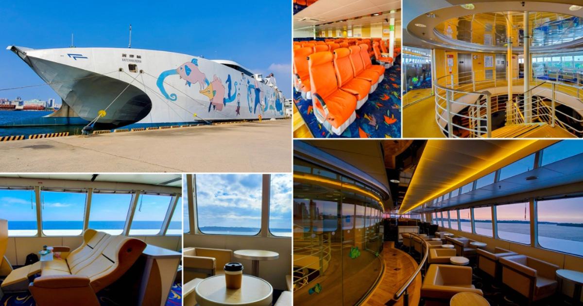【台南旅遊】 搭船往返安平-澎湖不是夢 台南安平直達澎湖 汽車可開上麗娜號~麗娜輪海上航線