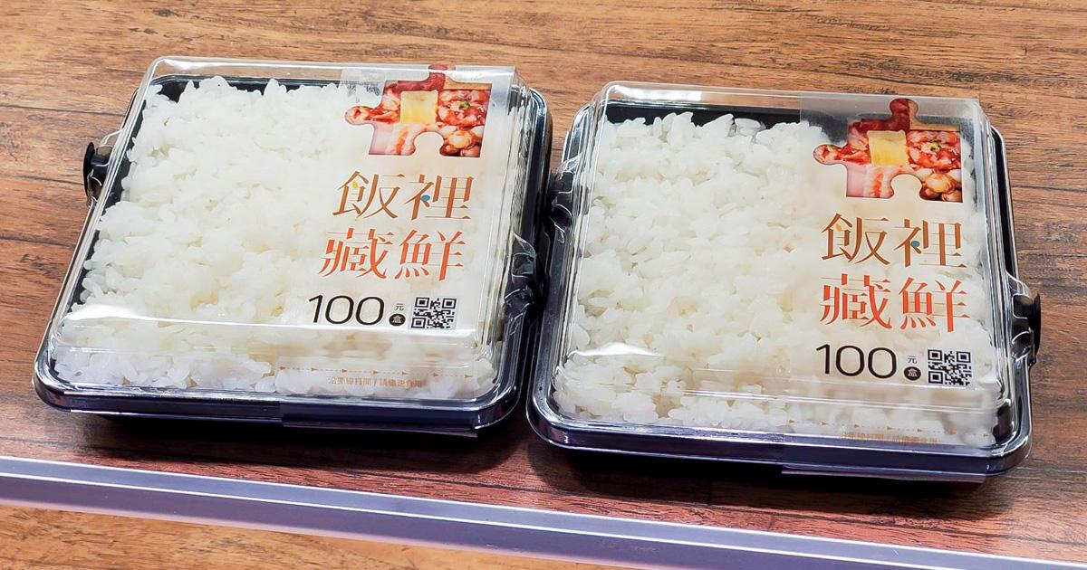 【臺南美食】台南得來速壽司店(誤)|白飯一盒100元??|限量商品供完為止|飯裡藏鮮~~爭鮮壽司外帶專賣店