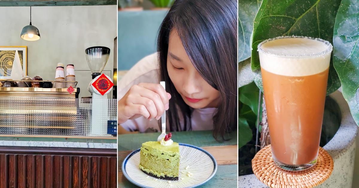 【臺南美食】找一個喜歡的角落療癒心情|半戶外空間座位|可帶寵物咖啡館|每日限定口味甜點|鹽口檸檬美式咖啡~~綠悟咖啡