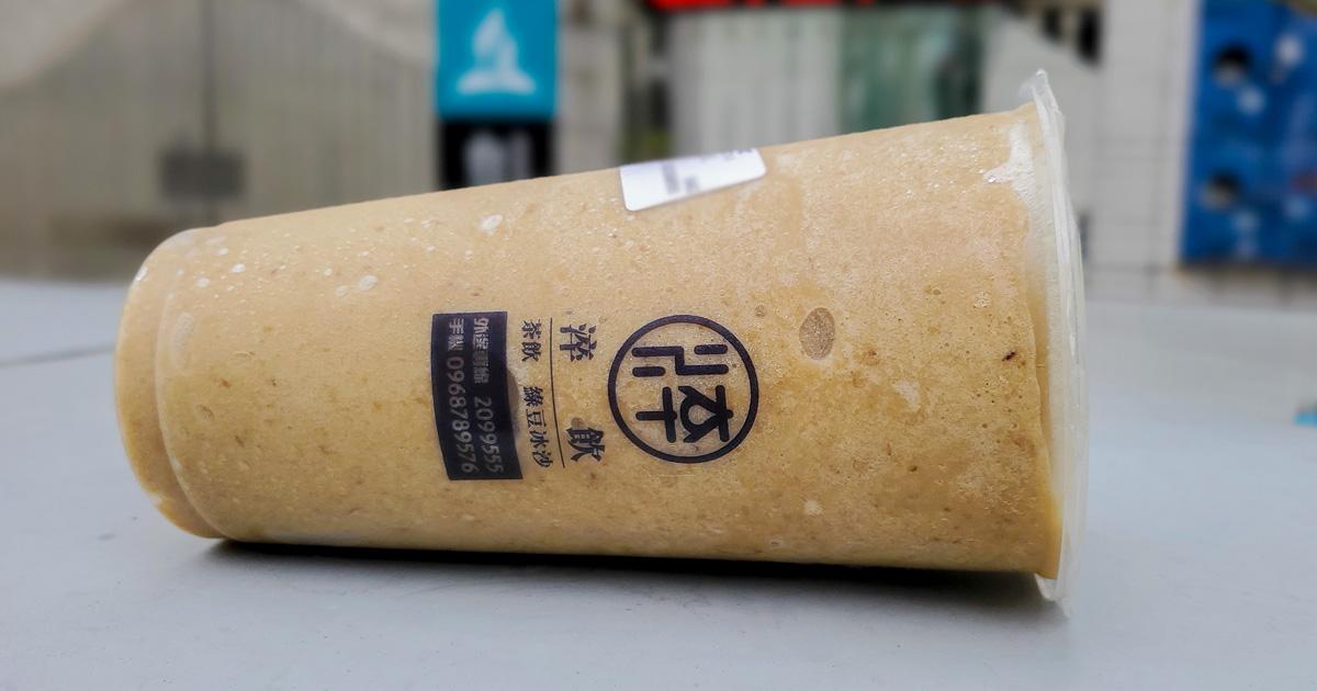 【臺南飲料】綿密的綠豆冰沙必點|添加整顆新鮮無毒檸檬系列|低溫保鮮茶飲|每五杯每杯折5元|學生消費每杯折五元~~淬飲_茶綠豆冰沙專賣店