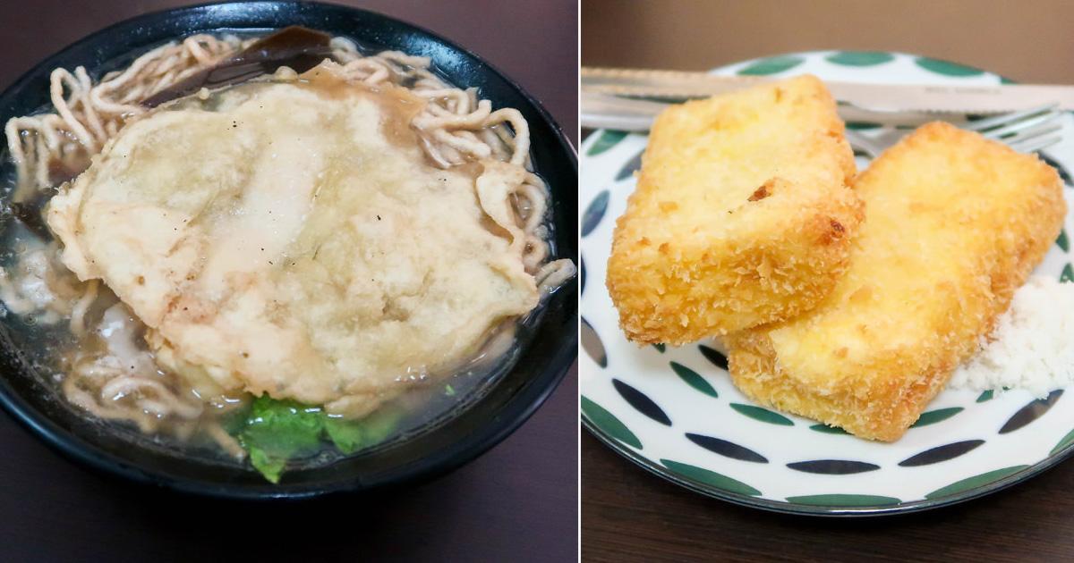 【中西區美食】台南超過50年老店|辨識度最高的鍋燒|魚餅鍋燒意麵|炸麵包|湯頭很古早味~~新迦拿鍋燒專賣店