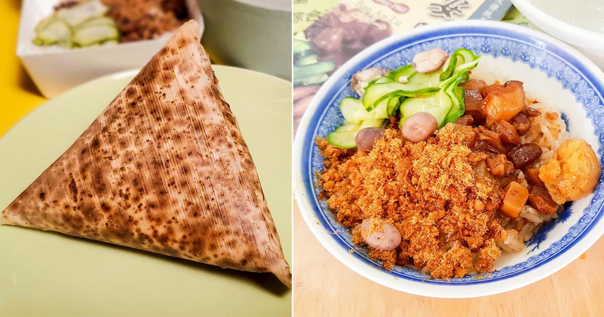 【台南美食】從挑扁擔到店面的台南傳統小吃|府城十大傳統美食|粽葉米糕|保安路米糕~~保安路米糕