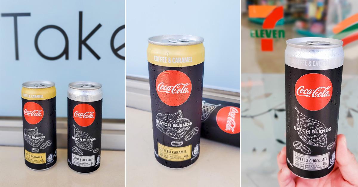 【超商美食】兩款新口味可口可樂新上市|0卡可樂搭配咖啡|超商新上市|任選兩瓶享優惠~~焦糖咖啡與巧克力咖啡超欠喝