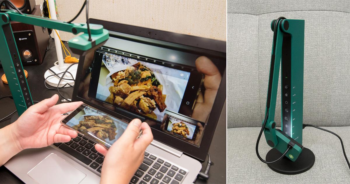 【生活用品】USB實物攝影機|網紅直播必敗|雙模教學攝影機|一台教學攝影機在手|多種靈活應用~~VZ-R HDMI/USB雙模教學攝影機