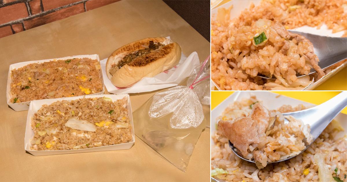 【臺南美食】前成大光復校區鐵板燒沙威堡在這裡|鐵板炒飯|鐵板麵|佛心炒飯50元起還附湯|現炒現做沙威堡~~飯麵堡的店