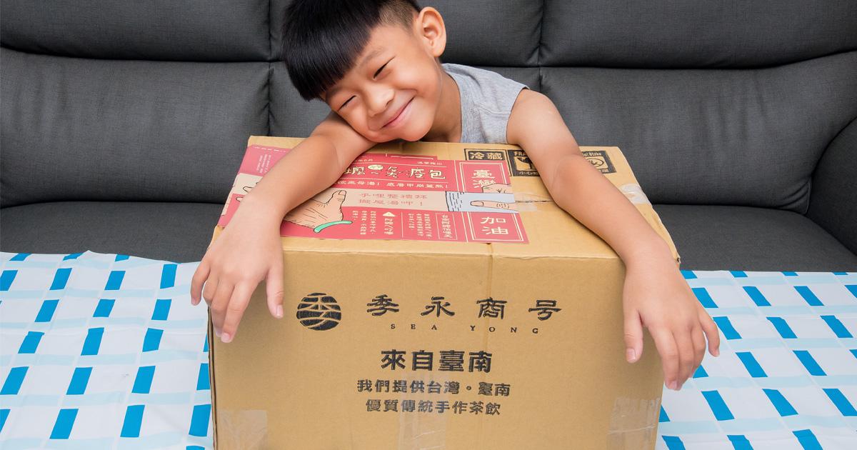 【臺南宅配美食箱】台南傳統媽媽味|30年好味道在家就能吃的到|家味菜餚的媽媽味傳承|阿罵黃役包1449元免運~~季永商號阿罵黃役包