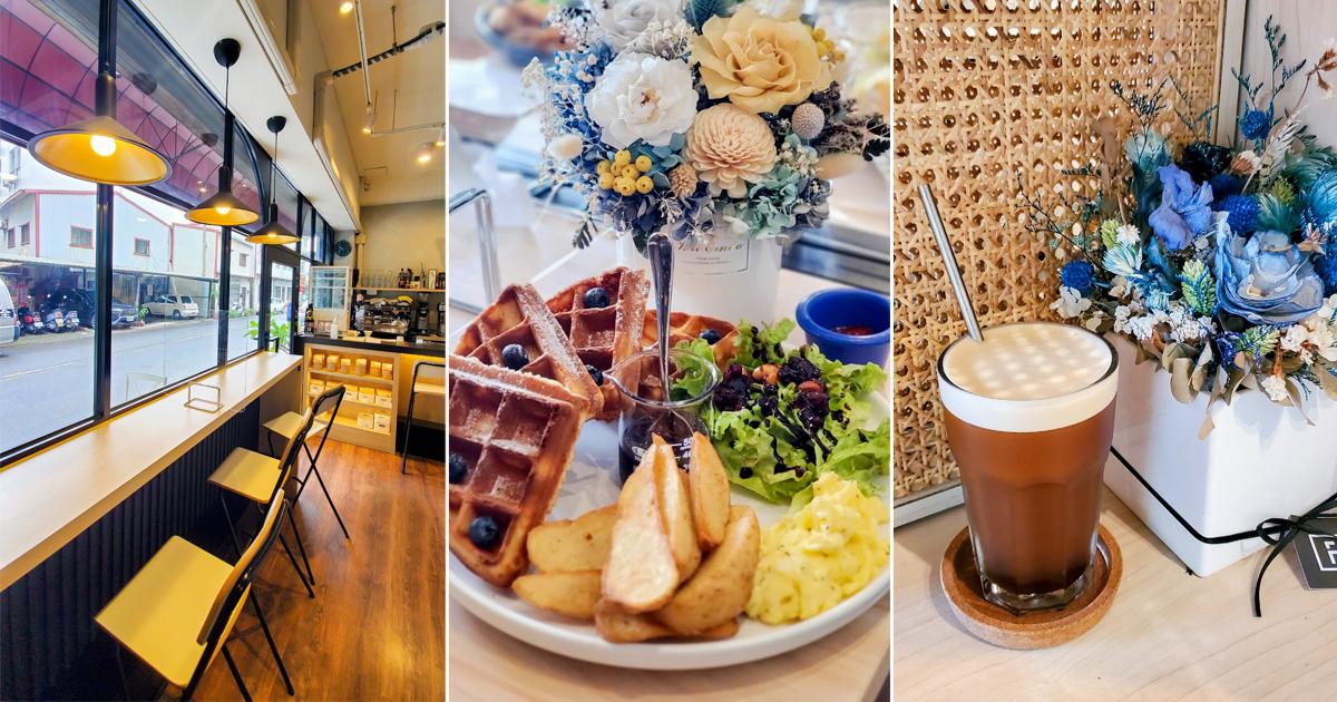 【臺南美食】兩位大叔的咖啡館|東門城旁早午餐|早午餐加飲料200元有找|銅板價咖啡~~慢漫咖啡 Mon Café