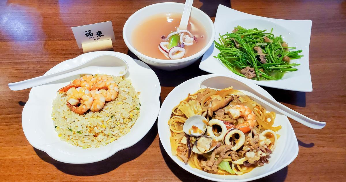 【臺南美食】前五星廚師的美味炒飯|小店的裝潢飯店的CP值|炒飯|炒飯|熱炒~~福來小棧