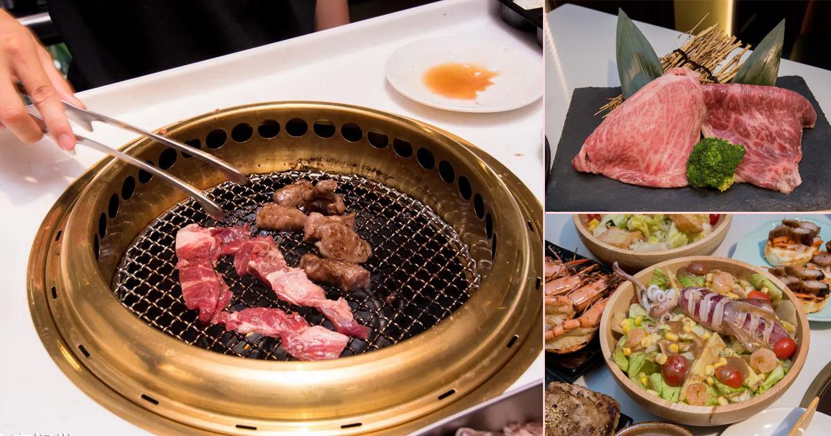 【臺南美食】新菜推出|新鮮肉品搭配不同沾醬給客人新奇的味蕾|不一樣的日式燒肉|精緻燒肉無菜單料理|日本和牛|生食級干貝~~無邪燒肉