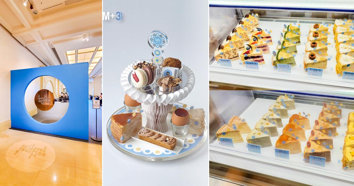 【臺南美食】千層蛋糕界LV進駐奇美博物館|博物館限定下午茶組~深藍咖啡館奇美博物館店