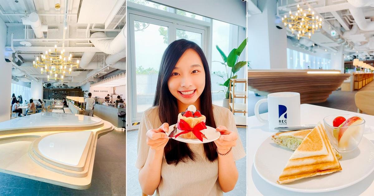 受保護的內容: 【台中美食】日本福岡世界級咖啡店在台灣|海外第一家分店~~REC COFFEE
