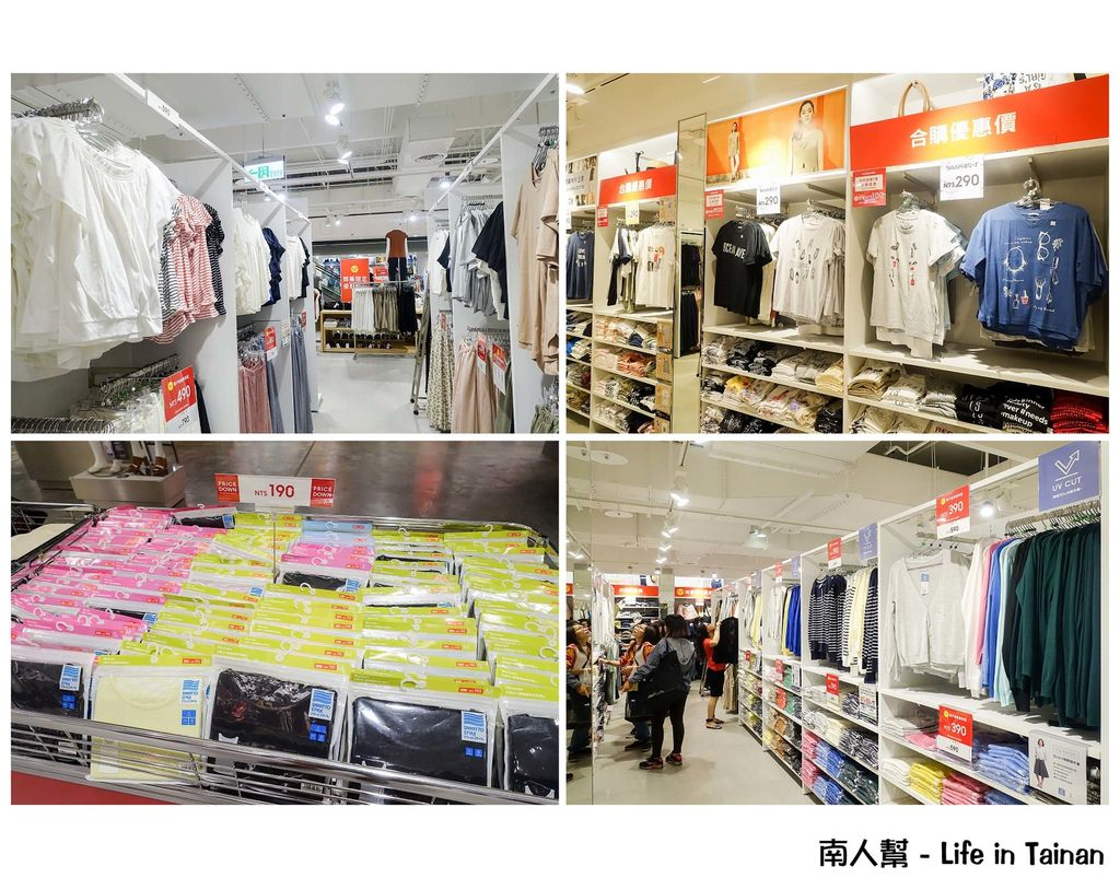 GU Taiwan(新光三越台南小西門店)