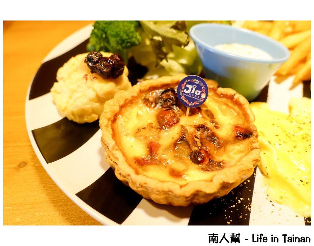 【台南中西區-美食】義大利麵|焗烤|創意料理|來Jia早午餐|鐵鍋甜食 ~ Jia創意廚房