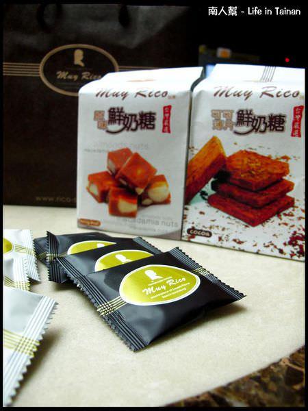 【高雄-美食】瑞菓食品手工坊Muy Rico(鮮奶糖)