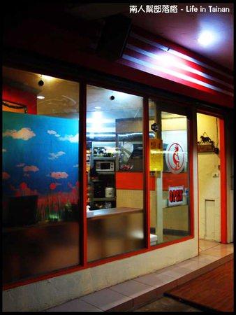 【台南市東區-美食】KOKOPelli Cafe(漢堡.熱狗堡.牛排)