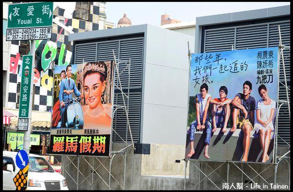 【台南市活動】2012愛情城市-海安‧愛情大道