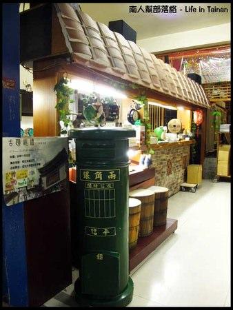 兩角銀古早味冬瓜茶店-03.jpg