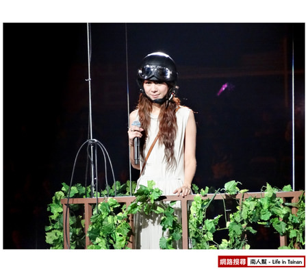 【台北小巨蛋-活動】陳綺貞2013台北小巨蛋演唱會時間的歌