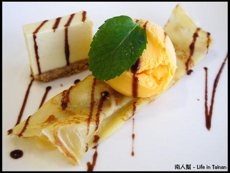 羅萊義法廚房-甜點