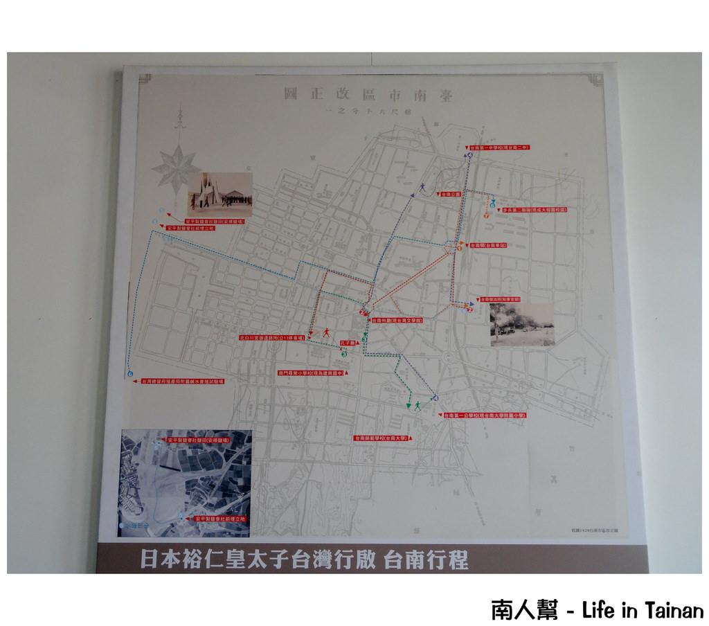 原臺南縣知事官邸,衛民街地下道3D