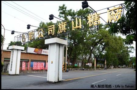 旗山糖廠-大門.jpg