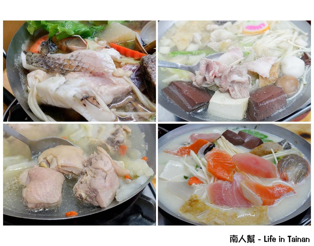 【台南市東區-美食】料多實在110元小火鍋|34款鍋物選擇~一品鮮(原福記火鍋王)