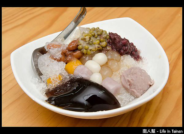 瓦地加-綜合剉冰(40元)