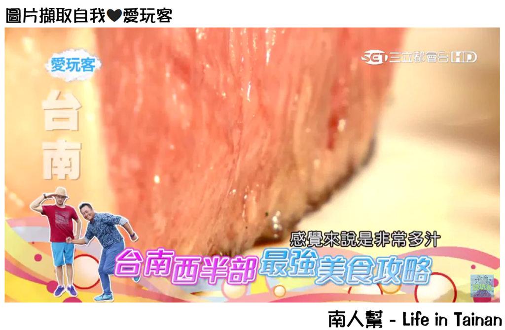 【愛玩客-台南】台南西半部最強美食攻略