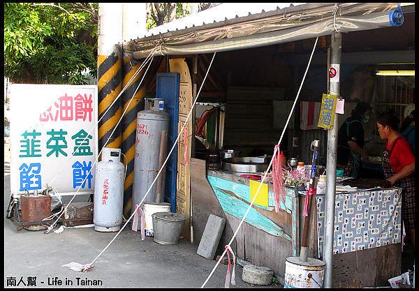 燕京蔥油餅-01