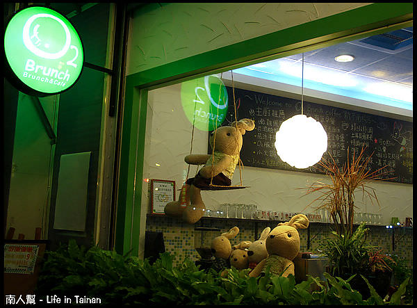 歐圖咖啡廚房(台南新市店)-02