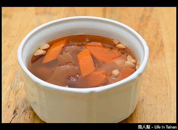 九旺燒臘-南北杏木瓜雪耳茶(250元)