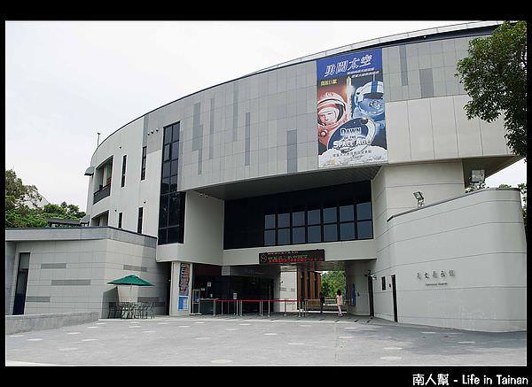 【台南市大內區-景點】南瀛天文教育園區(2-2)