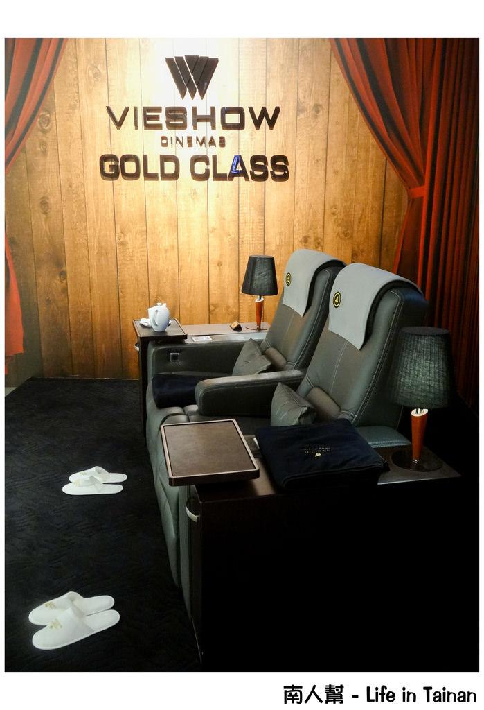 Gold Class頂級影廳